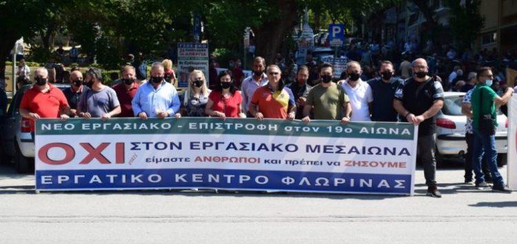Συμμετοχή του Εργατικού Κέντρου Φλώρινας στη μεγάλη απεργιακή κινητοποίηση στη Θεσσαλονίκη (pics)