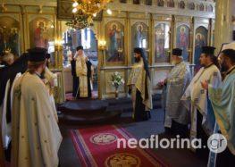 Ο εορτασμός της Αγίας Τριάδας στη Δροσοπηγή (video, pics)