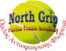 Συγχαρητήριο του Ομίλου Αντισφαίρισης Φλώρινας North Grip