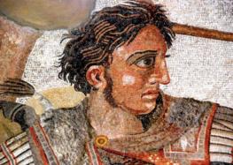 Η Διακήρυξη του Μεγάλου Αλεξάνδρου