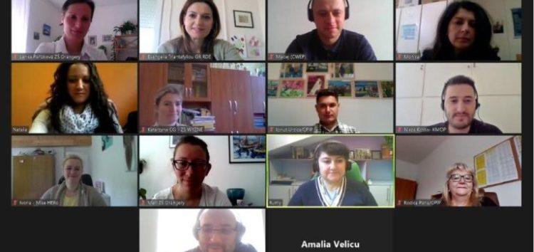"""Δεύτερη τηλεσυνάντηση στο πλαίσιο του ευρωπαϊκού προγράμματος Erasmus+ με τίτλο """"T-Games"""""""