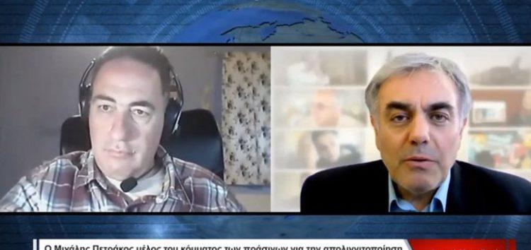 Ο Μιχάλης Πετράκος μιλά στο kozani.tv για την απολιγνιτοποίηση, το φυσικό αέριο, το υδρογόνo, τις ΑΠΕ (video)