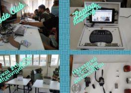 Παρουσίαση έργων των μαθητών του ΕΠΑΛ Αμυνταίου