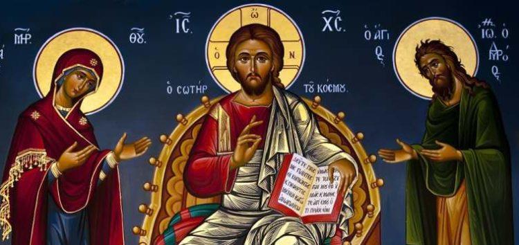 Αγορά Βυζαντινών εικόνων Ιησού Χριστού για δώρο