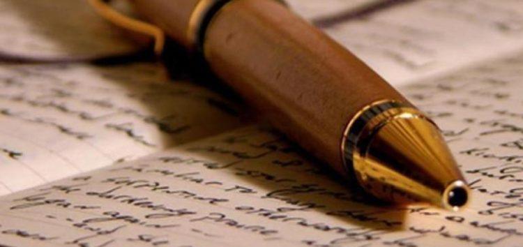 Ολοκλήρωση τρίτου κύκλου της ομάδας δημιουργικής γραφής της Λέσχης Πολιτισμού Φλώρινας