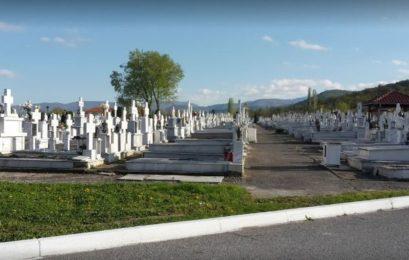 Τρισάγια θα τελεσθούν στο δημοτικό κοιμητήριο της Φλώρινας