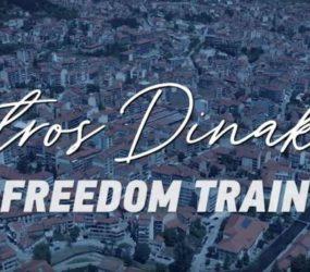 «Freedom Train»: Το πρώτο single του Πέτρου Δινάκη (video)