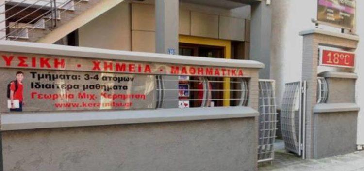 Μήνυμα για τους υποψηφίους των Πανελληνίων Εξετάσεων