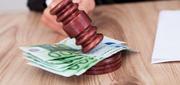 Το ΚΕΠΚΑ Δυτικής Μακεδονίας ενημερώνει για τον νέο Πτωχευτικό Νόμο και τον εξωδικαστικό μηχανισμό ρύθμισης οφειλών