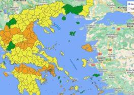 Μακεδονία ή Βόρεια Μακεδονία (φυσικά Βόρεια Μακεδονία)