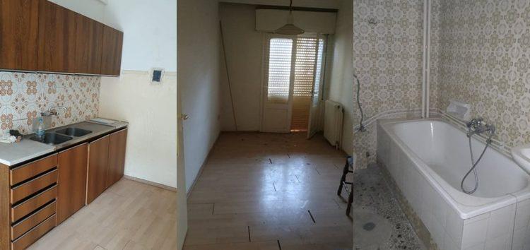 Πωλείται διαμέρισμα