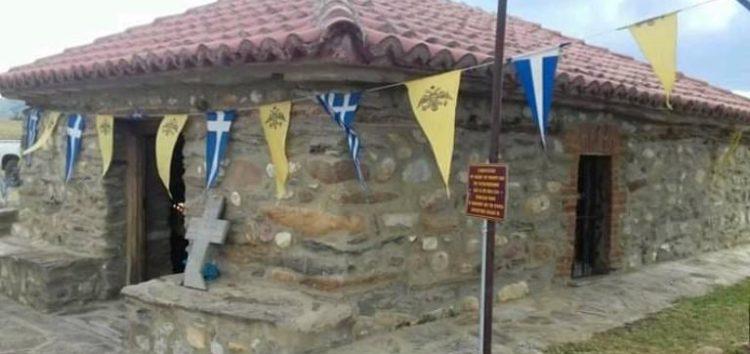 Εορτάζει και πανηγυρίζει ο Ιερός Ναός Προφήτη Ηλία Αχλάδας
