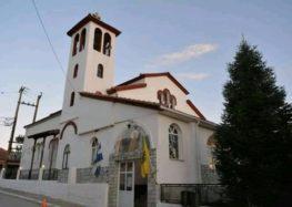 Παράκληση στον Ι.Ν. Αγίου Σπυρίδωνα Αχλάδας