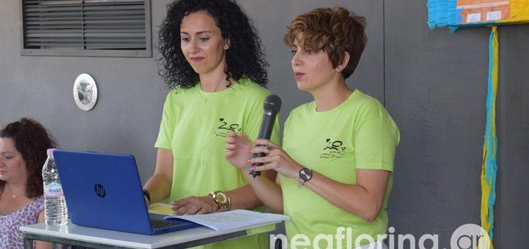 Ενημερωτική συνάντηση για το πρόγραμμα «Ζω-γραφίζω» (video, pics)