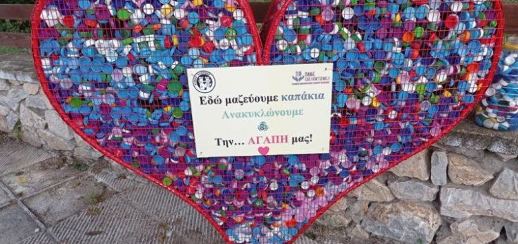 Συγκινητική η ανταπόκριση των πολιτών στη συγκέντρωση πλαστικών καπακιών (pics)