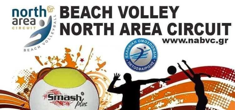 Το πρώτο επίσημο τουρνουά beach volley στη Φλώρινα