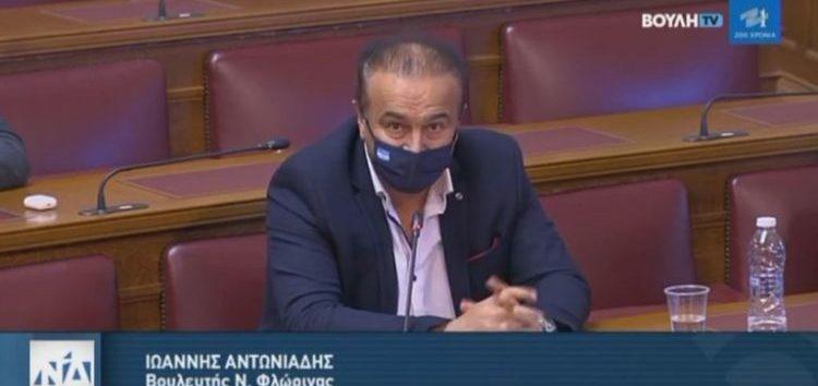 Γ. Αντωνιάδης προς υπουργό Κ. Καραμανλή: Να βρεθούν άμεσα οι πόροι για τον κάθετο άξονα Φλώρινας – Πτολεμαΐδας (video)