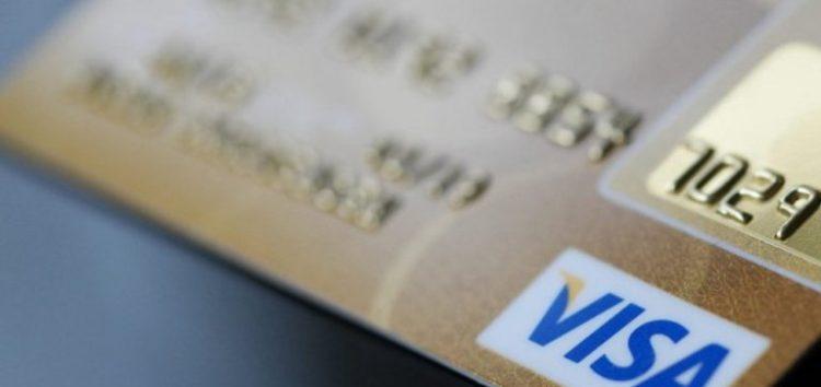 Βρέθηκε χρεωστική κάρτα