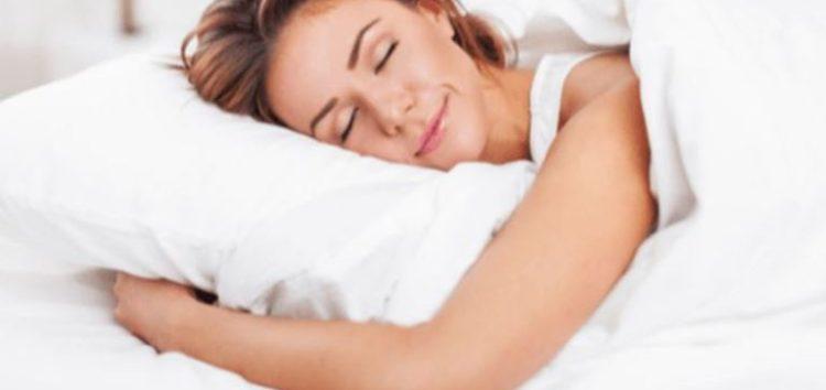 Πώς να κοιμάστε καλύτερα