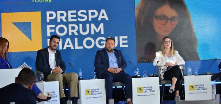 Ο Όμιλος Ενεργών Νέων Φλώρινας συμμετείχε στο Prespa Forum Dialogue 2021 (pics)