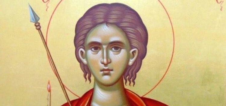 Πρόγραμμα εορτής Αγίου Φανουρίου στην Αχλάδα