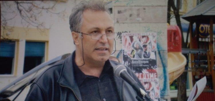 ΕΠ Δυτικής Μακεδονίας του ΚΚΕ: Συλλυπητήρια για το θάνατο του συντρόφου Μανώλη Βογιατζή