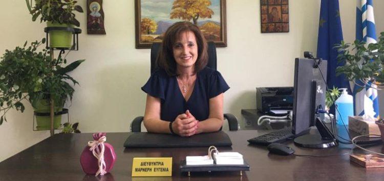 Μήνυμα της Διευθύντριας της ΔΔΕ Φλώρινας, Ευγενίας Μαρνέρη, για την έναρξη των μαθημάτων της νέας σχολικής χρονιάς