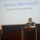 Ο Δήμαρχος Αμυνταίου για τις εξελίξεις στην Ξινό Νερό Μονομετοχική ΑΕ ΟΤΑ (video)