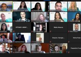 Πανεπιστήμιο Δυτικής Μακεδονίας: Εκδήλωση απονομής βραβείων και επαίνων του 1ου διακρατικού διαγωνισμού
