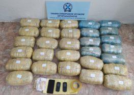 Συνελήφθησαν 3 αλλοδαποί, σε ορεινή περιοχή της Φλώρινας, για εισαγωγή και μεταφορά 29 κιλών και 110 γραμμαρίων ακατέργαστης κάνναβης
