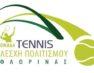 Τένις για παιδιά νηπιαγωγείου σε Φλώρινα και Μελίτη από την ομάδα της Λέσχης Πολιτισμού