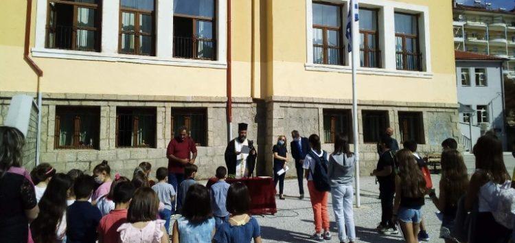 Ο αγιασμός του 6ου ολοήμερου δημοτικού σχολείου Φλώρινας «Ίων Δραγούμης»