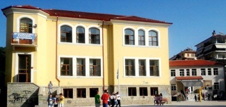 Ευχαριστήριο 6ου ολοήμερου δημοτικού σχολείου Φλώρινας «Ίων Δραγούμης»