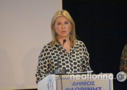 Ο χαιρετισμός της Υφυπουργού Παιδείας, Ζέττας Μακρή, στην έναρξη του επιστημονικού συνεδρίου της ΕΜΑΕΦ
