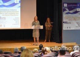 Η επίσημη έναρξη του επιστημονικού συνεδρίου «Οι κοινωνικοί μετασχηματισμοί του 20ου αιώνα και η επίδρασή τους στη Δυτική Μακεδονία» (video, pics)
