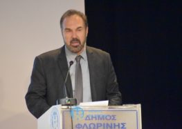Ο χαιρετισμός του Δημάρχου Φλώρινας στο συνέδριο με θέμα: «Οι κοινωνικοί μετασχηματισμοί του 20ου αιώνα και η επίδρασή τους στην Δυτική Μακεδονία»