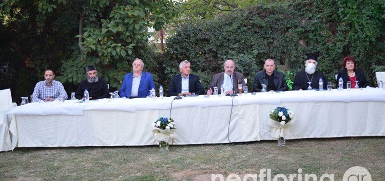 Εκδήλωση του Συλλόγου Σαρακατσαναίων Δυτικής Μακεδονίας για τη συμβολή του Ιερού κλήρου στους αγώνες της Εθνικής Παλιγγενεσίας (video, pics)
