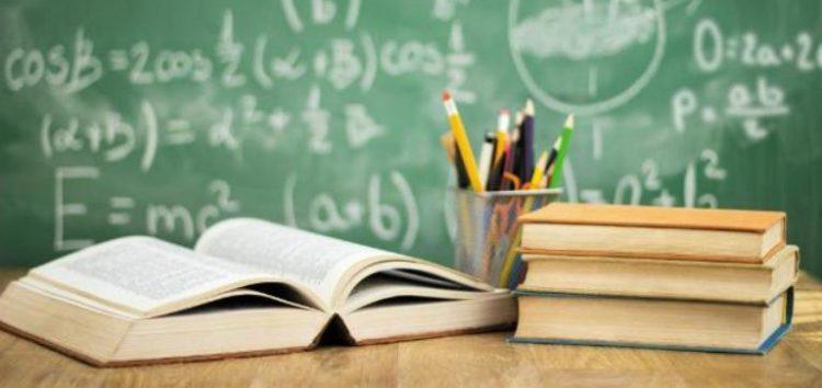 Ευχές της Ένωσης Φιλολόγων Φλώρινας για τη νέα σχολική χρονιά
