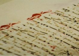 Αγιασμός και έναρξη μαθημάτων στη Σχολή Βυζαντινής Μουσικής της Ιεράς Μητροπόλεως Φλωρίνης