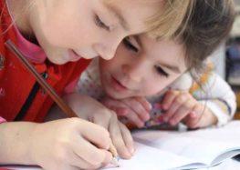Ανίχνευση Σχολικής Ετοιμότητας και Μαθησιακής Επάρκειας