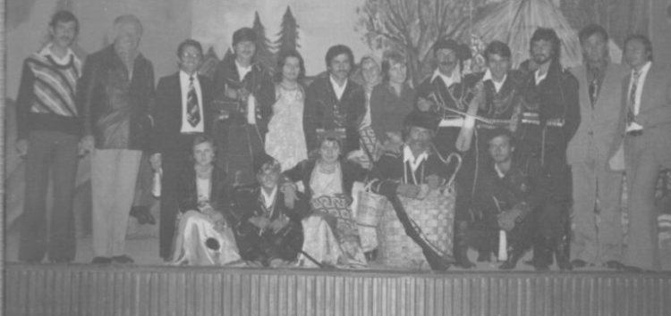 70 χρόνια Εύξεινος Λέσχη Φλώρινας – Τμήμα θεάτρου
