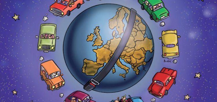 Η 15η «Ευρωπαϊκή Νύχτα Χωρίς Ατυχήματα» στο Αμύνταιο