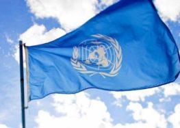 Πρόγραμμα Εορτασμού της Ημέρας των Ηνωμένων Εθνών στην πόλη της Φλώρινας