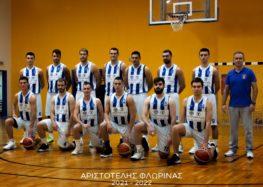 Νίκη για τον Αριστοτέλη στην 1η αγωνιστική του 5ου ομίλου Γ' Εθνικής Ε.Ο.Κ.