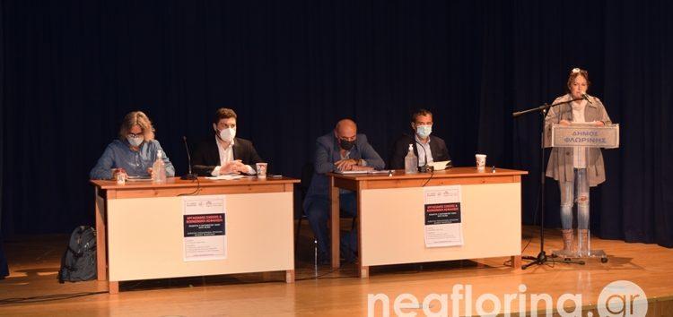 Ενημερωτική εκδήλωση της ΑΔΕΔΥ Φλώρινας με θέμα τις εργασιακές εξελίξεις και την κοινωνική ασφάλιση (video, pics)