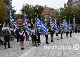 Ο εορτασμός της ημέρας του Μακεδονικού Αγώνα στην πόλη της Φλώρινας (video, pics)