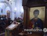 Πανηγυρίζει ο Ιερός Ναός Αγίου Δημητρίου Φλώρινας (video, pics)
