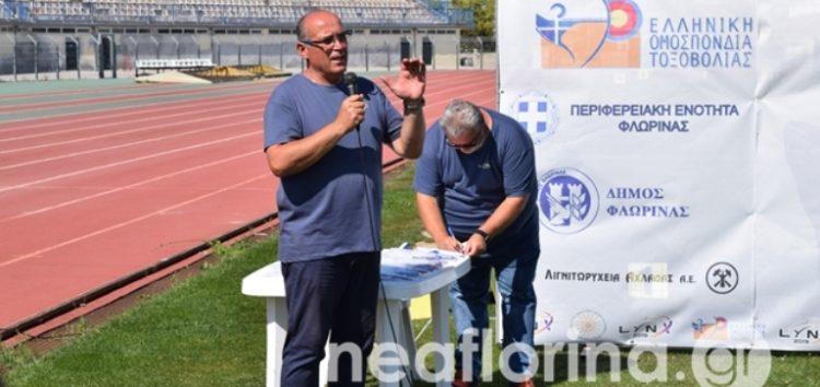 Ο πρόεδρος της Σκοπευτικής Αθλητικής Λέσχης Φλώρινας, Σταύρος Στάιος, εξελέγη στο Δ.Σ. της Ελληνικής Ομοσπονδίας Τοξοβολίας