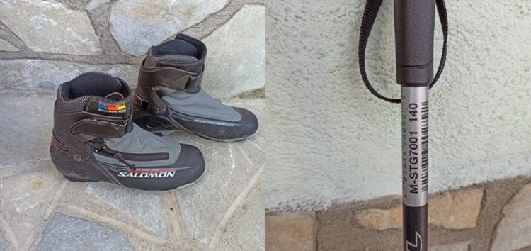 Πωλούνται μπότες και μπαστούνια του σκι